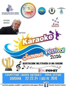 karaoke-summer-festival-001
