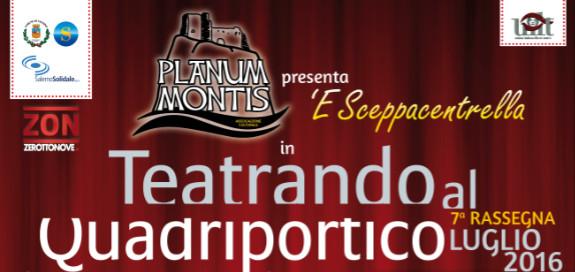 teatrando-al-quadriportico-in-evidenza (1)